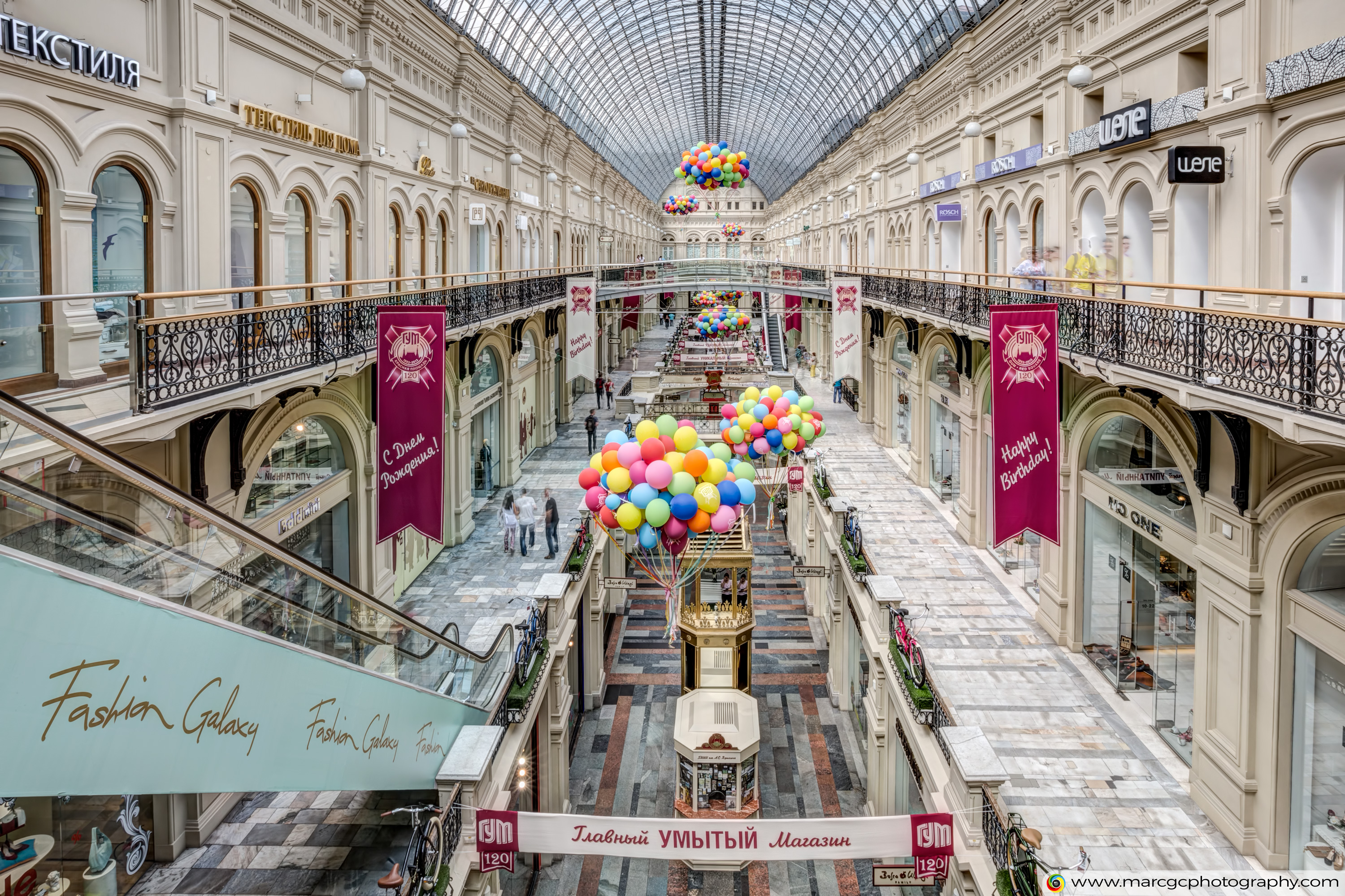 GUM Shopping Mall, Moscow | Marc G.C.